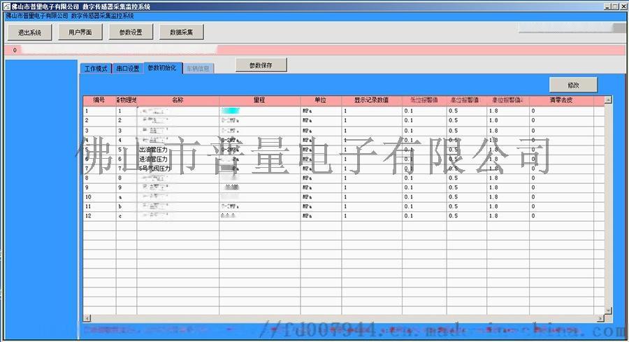 監控02.JPG