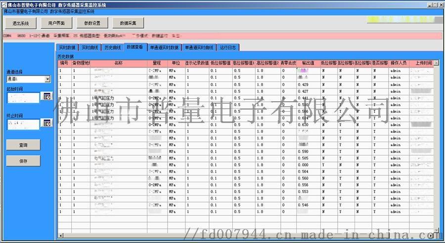 監控07.JPG