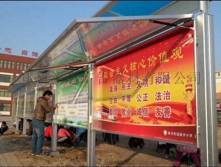 上海成套宣传展板宣传栏上的惊喜宣传栏制作857728772