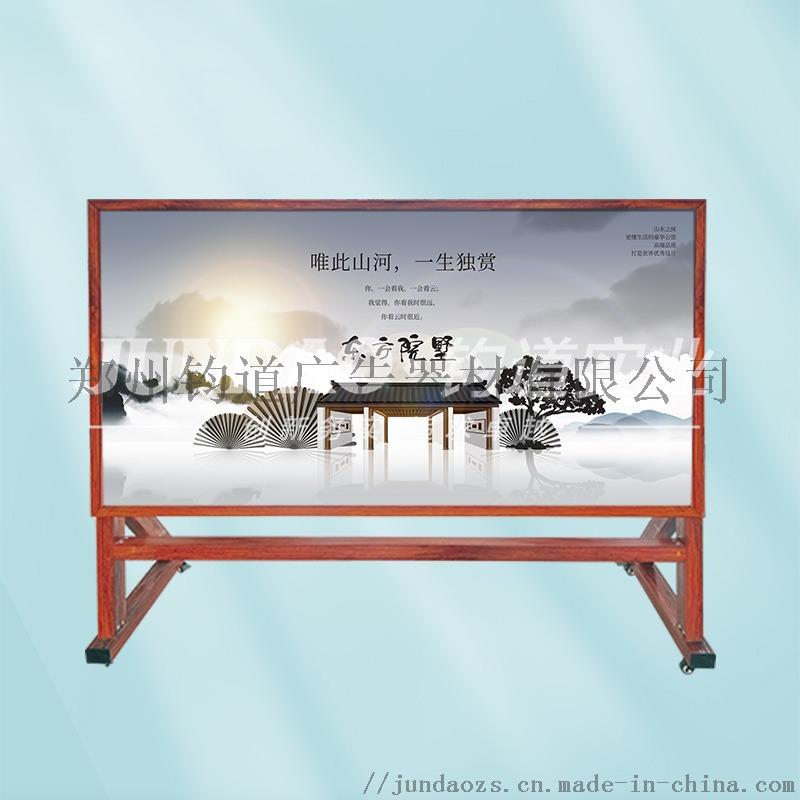 江西墙体公开栏宣传栏厂家价854910532