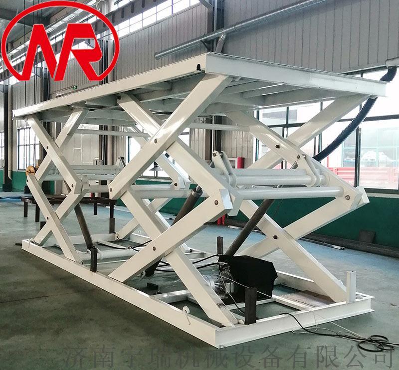 广州升降平台  全国直销液压升降机  固定式平台854190772