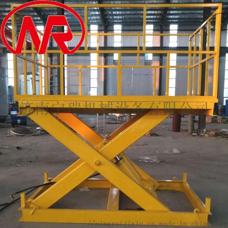 液压升降平台 升降作业平台 升降货梯 固定剪叉平台118346842