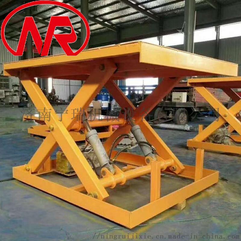 液压升降平台 升降作业平台 升降货梯 固定剪叉平台118346862