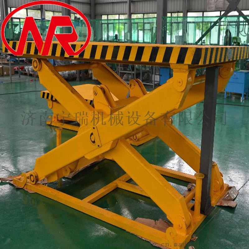 液压升降平台 升降作业平台 升降货梯 固定剪叉平台118346932