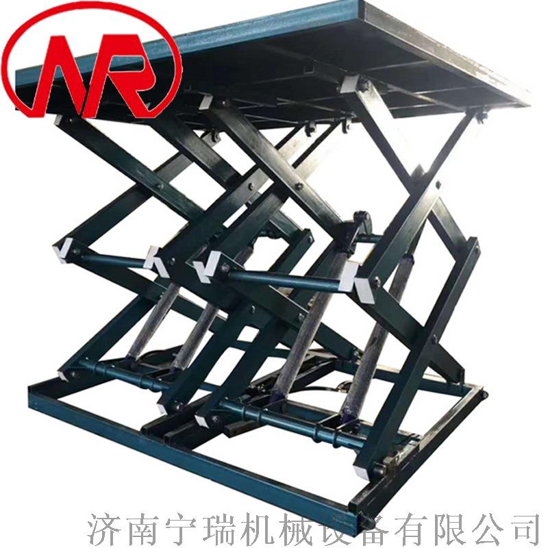 固定剪叉升降机 剪叉式液压升降平台 剪叉升降货梯119137512
