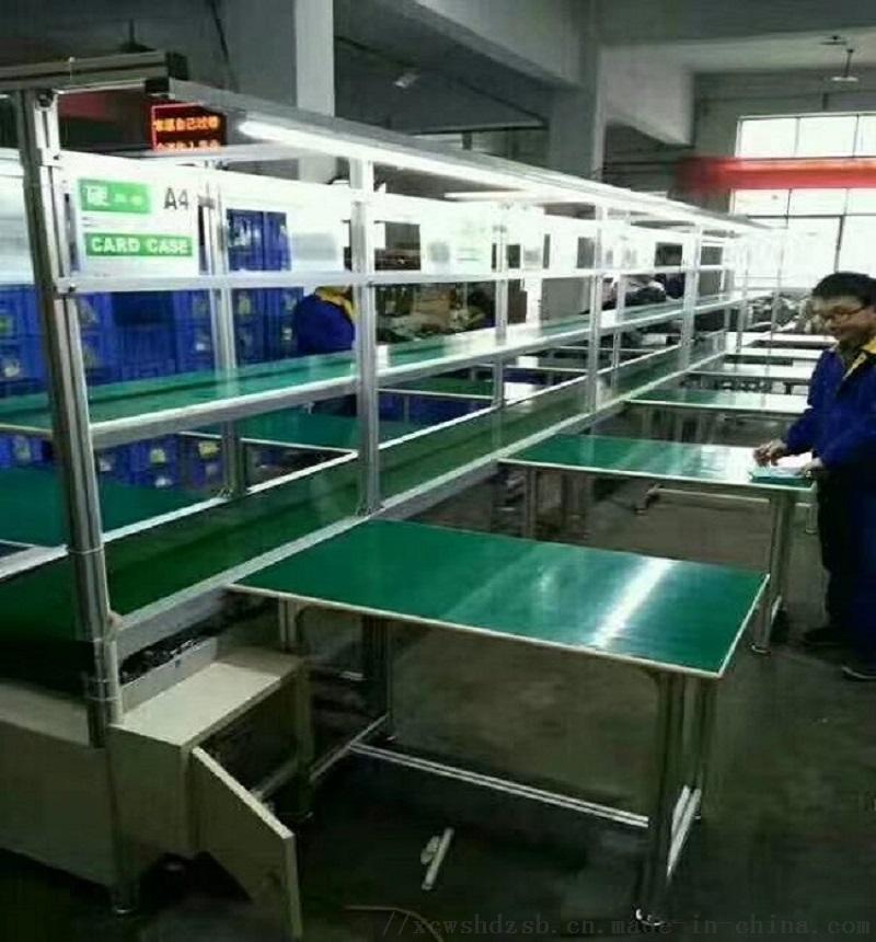 河南电子流水线 小型工厂皮带输送线 五金电器生产线72916002