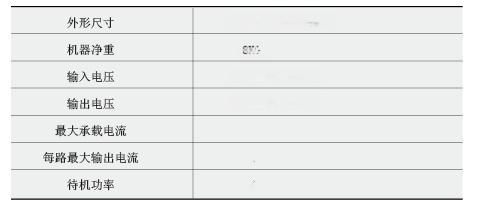 电瓶车充电桩收费云平台 集中充值管理平台129221925