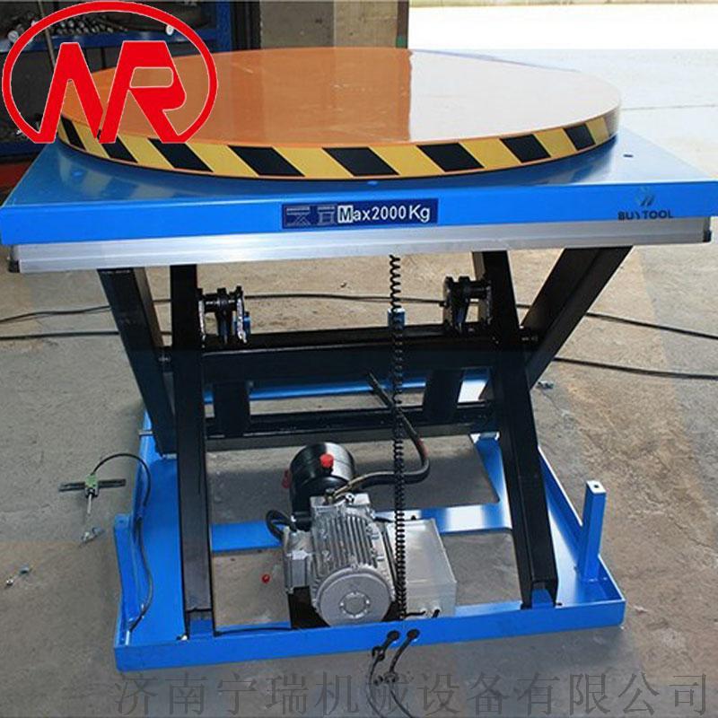 液压升降机舞台 安全升降旋转舞台 升降平台舞台852191602
