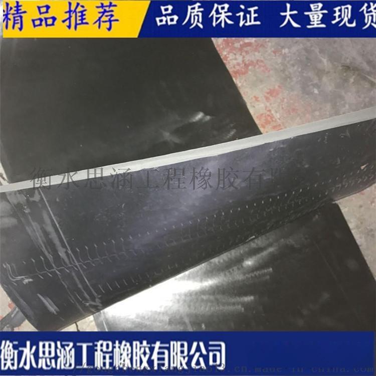 CR橡膠板 四氟滑板式支座 生產伸縮縫884634795