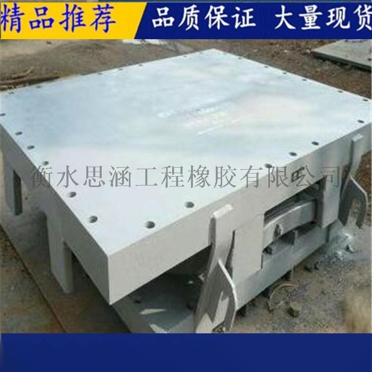 矩形鉛芯橡膠支座 橋樑公路固定盆式支座883044095