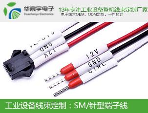 SM转针型端子线.jpg