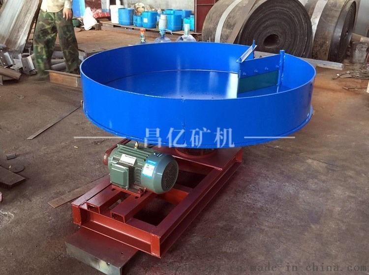 圓盤給料機7556_4.jpg