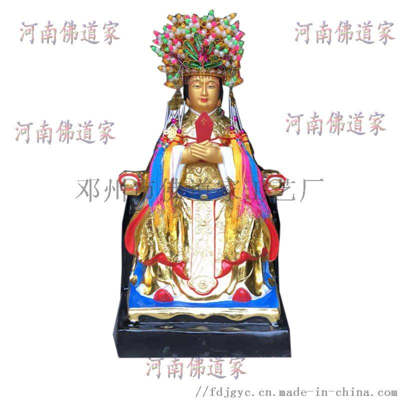 送子张仙神像 子孙娘娘神像 河南佛道家 树脂材质129506682