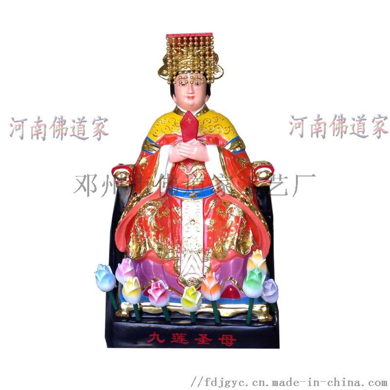 送子张仙神像 子孙娘娘神像 河南佛道家 树脂材质129506672