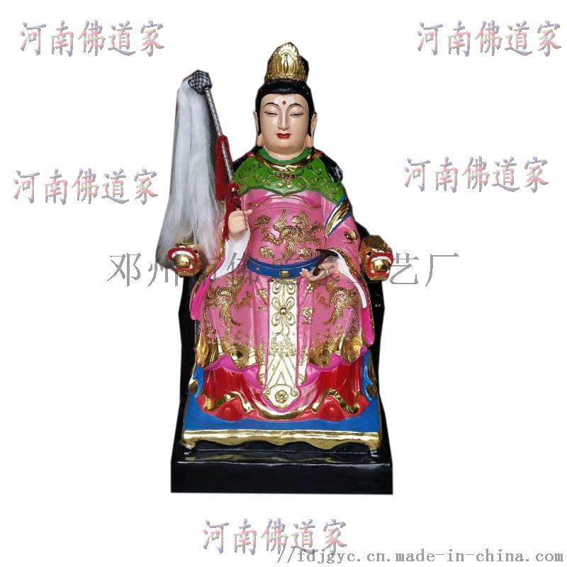 送子张仙神像 子孙娘娘神像 河南佛道家 树脂材质129506662