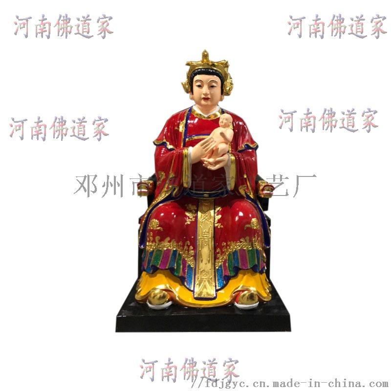 送子张仙神像 子孙娘娘神像 河南佛道家 树脂材质129506652