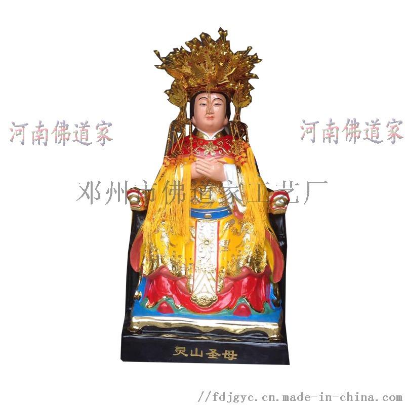 送子张仙神像 子孙娘娘神像 河南佛道家 树脂材质129506632