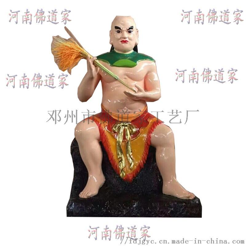 人祖女娲神像 中国始祖神神像 加工定制 树脂材质129506302
