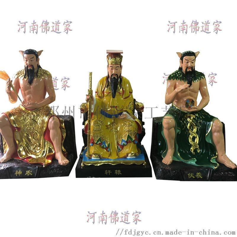 人祖女娲神像 中国始祖神神像 加工定制 树脂材质129506312