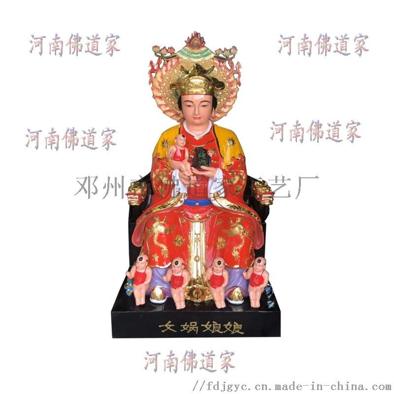 人祖女娲神像 中国始祖神神像 加工定制 树脂材质129506282