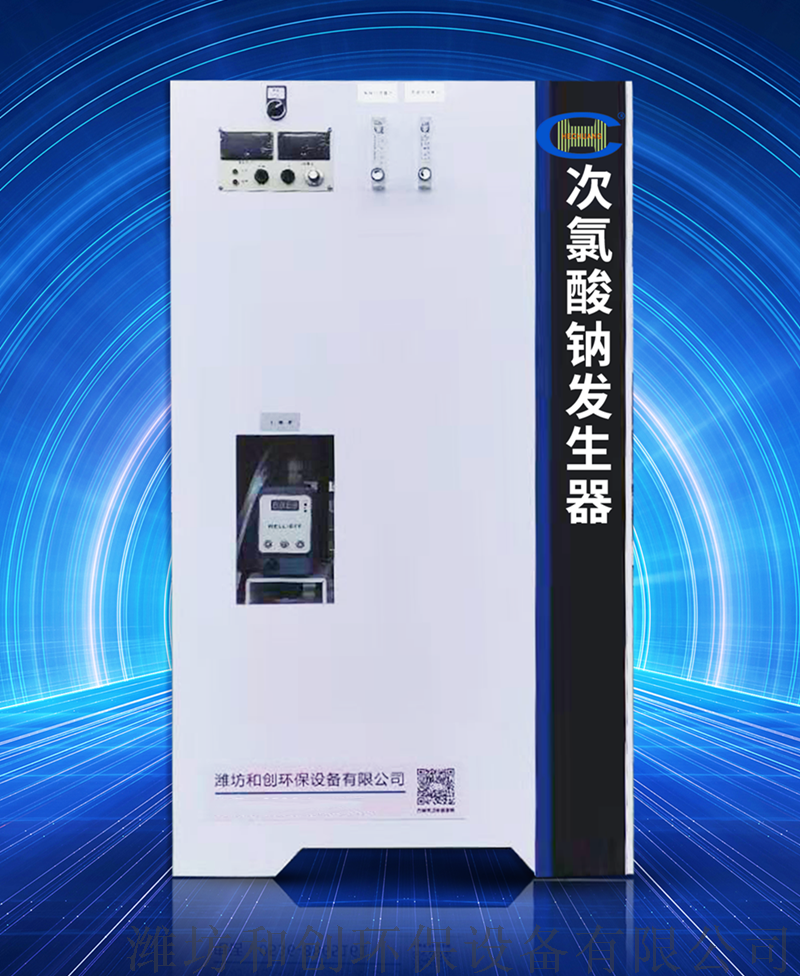 农村饮水消毒设备/河北电解盐次氯酸钠发生器128663535