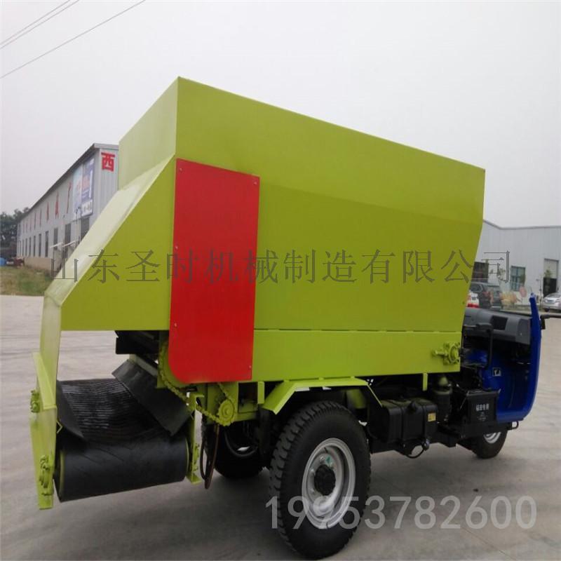 SL-5撒料车 (14).jpg