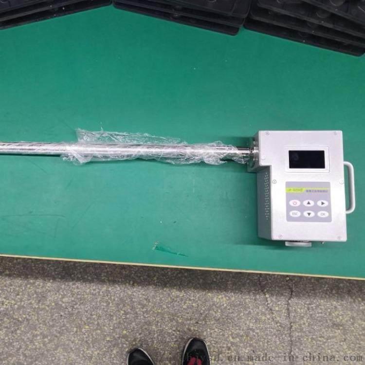 7025a便携式油烟检测仪.jpg