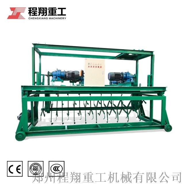 动物粪便发酵设备 粪便处理专家 粪便发酵槽式翻堆机129433445