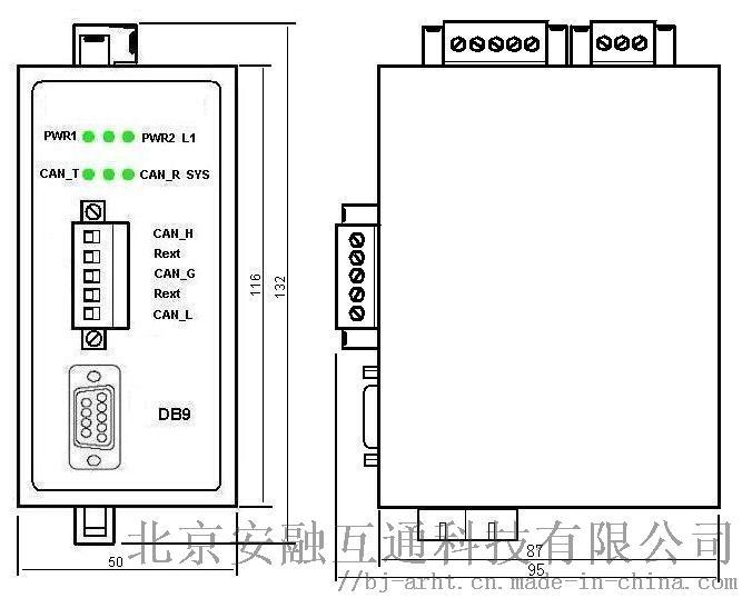 停车场管理系统CAN光端机 CAN光纤中继器129465785