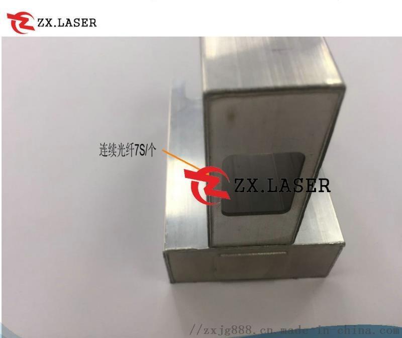 铝合金烟盒连续激光焊接机厂家直销129709492