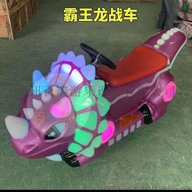 霸王龙车紫色.jpg