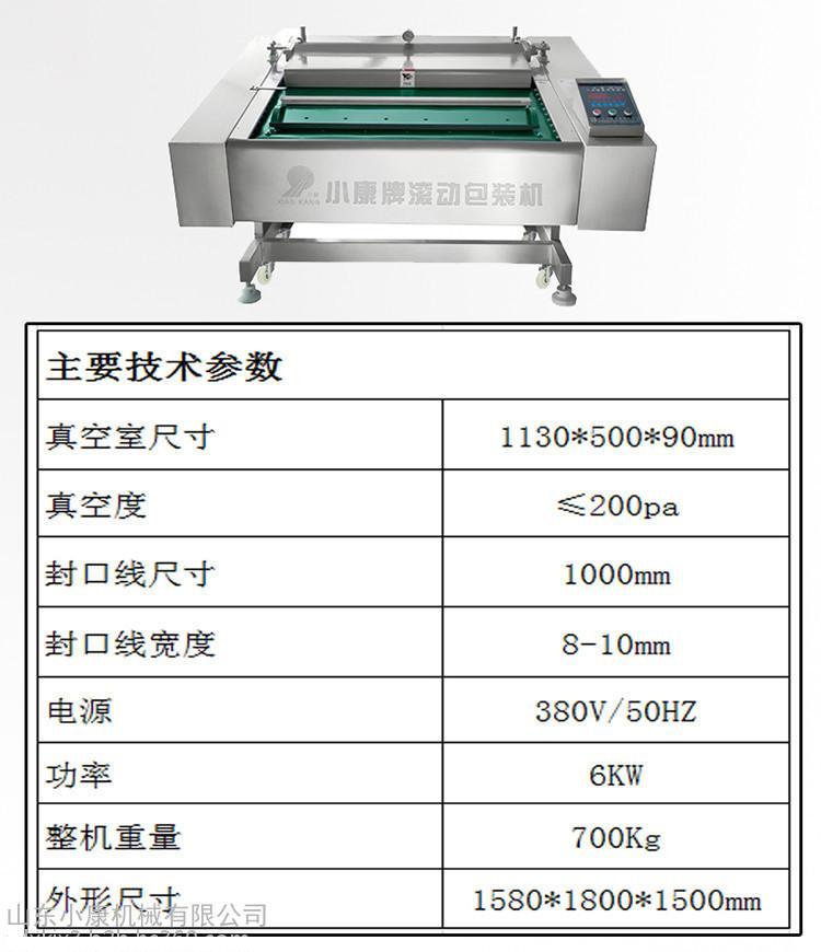 滚动包装玉米机器 304不锈钢板材制作120070582