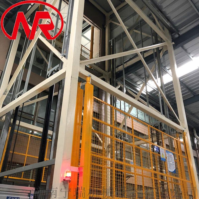 导轨液压货梯  货物升降平台 安装货梯851575382