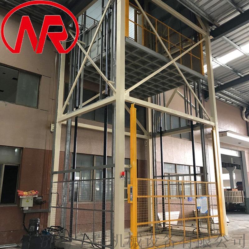 导轨液压货梯  货物升降平台 安装货梯851575422