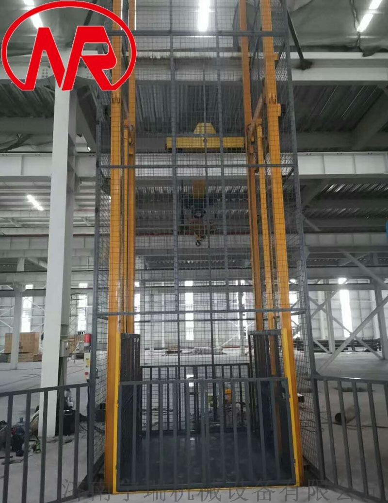自动护网门导轨式升降机  围网货梯 非标液压货梯123072342