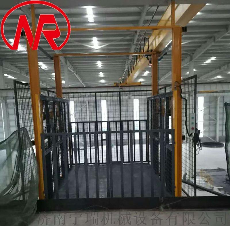 自动护网门导轨式升降机  围网货梯 非标液压货梯853465222