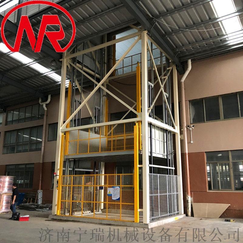 导轨液压货梯  货物升降平台 安装货梯851575402