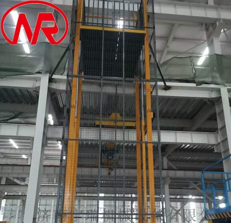 自动护网门导轨式升降机  围网货梯 非标液压货梯123072422