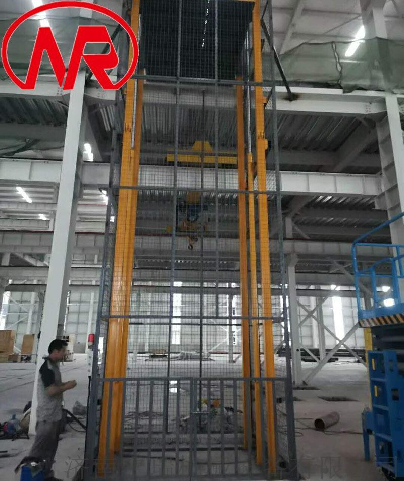 自动护网门导轨式升降机  围网货梯 非标液压货梯123072442
