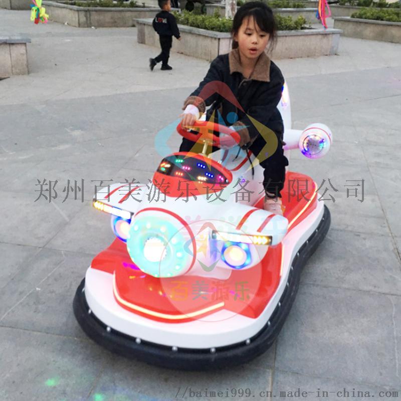 启航小飞机儿童碰碰车5.jpg