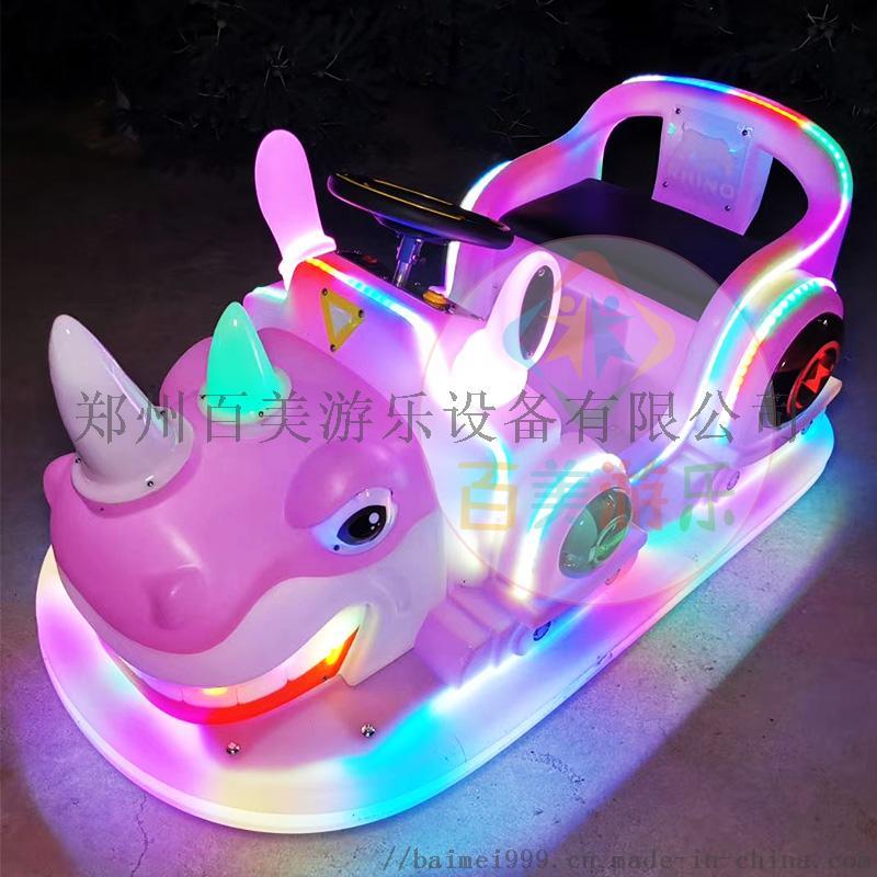 粉紫色犀牛发光车.jpg