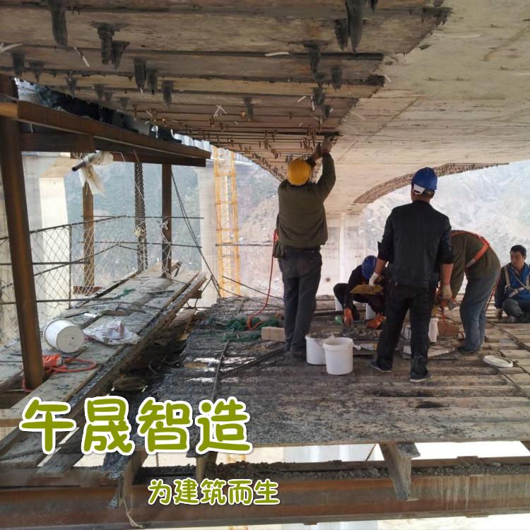 北京粘鋼膠,高觸變性粘稠膏狀粘鋼膠858316945