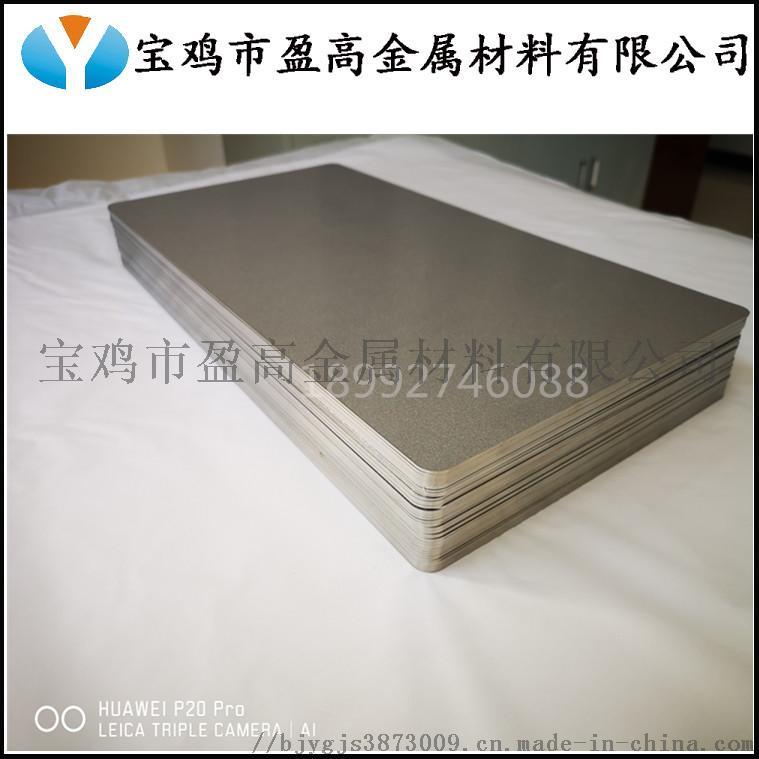 多孔钛板.jpg