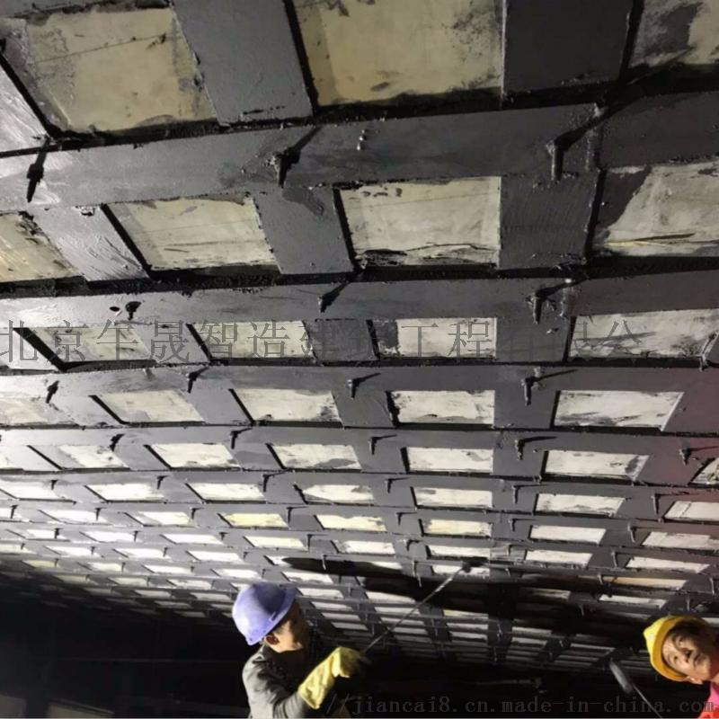 粘钢建筑胶,环氧类双组分桥梁加固结构胶874221215