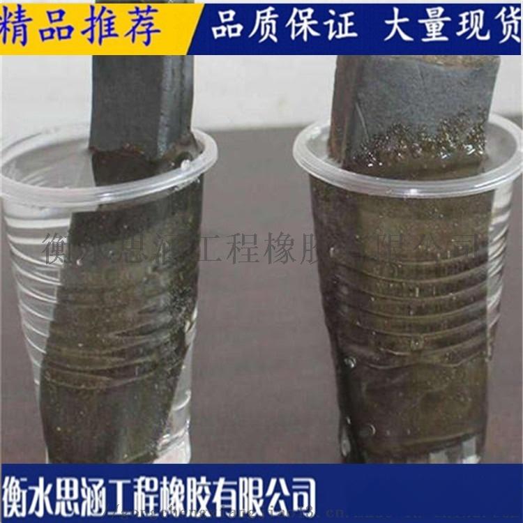 抗震氯丁橡膠支座 嵌縫複合橡膠止水條129008795