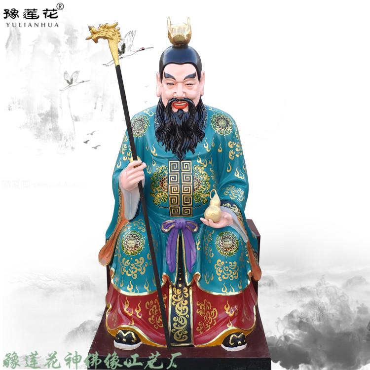 750-山神 华佗2.jpg