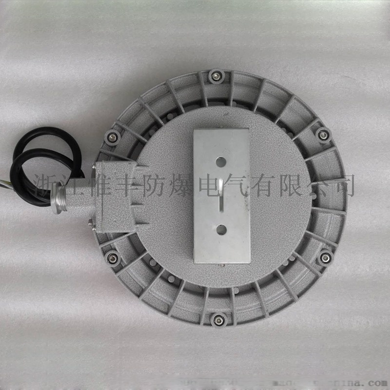 HRD910防爆LED吸顶灯18W防爆吸顶灯889643985