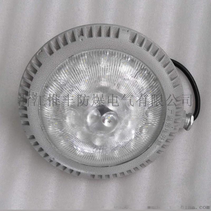 HRD910防爆LED吸顶灯1