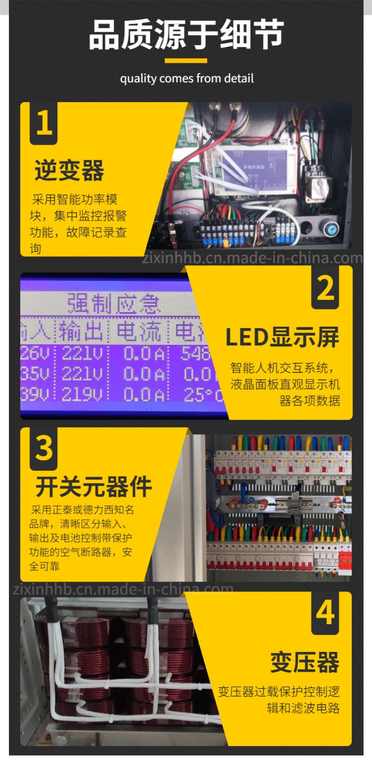 工厂器械五金工具电钻详情页-6.png