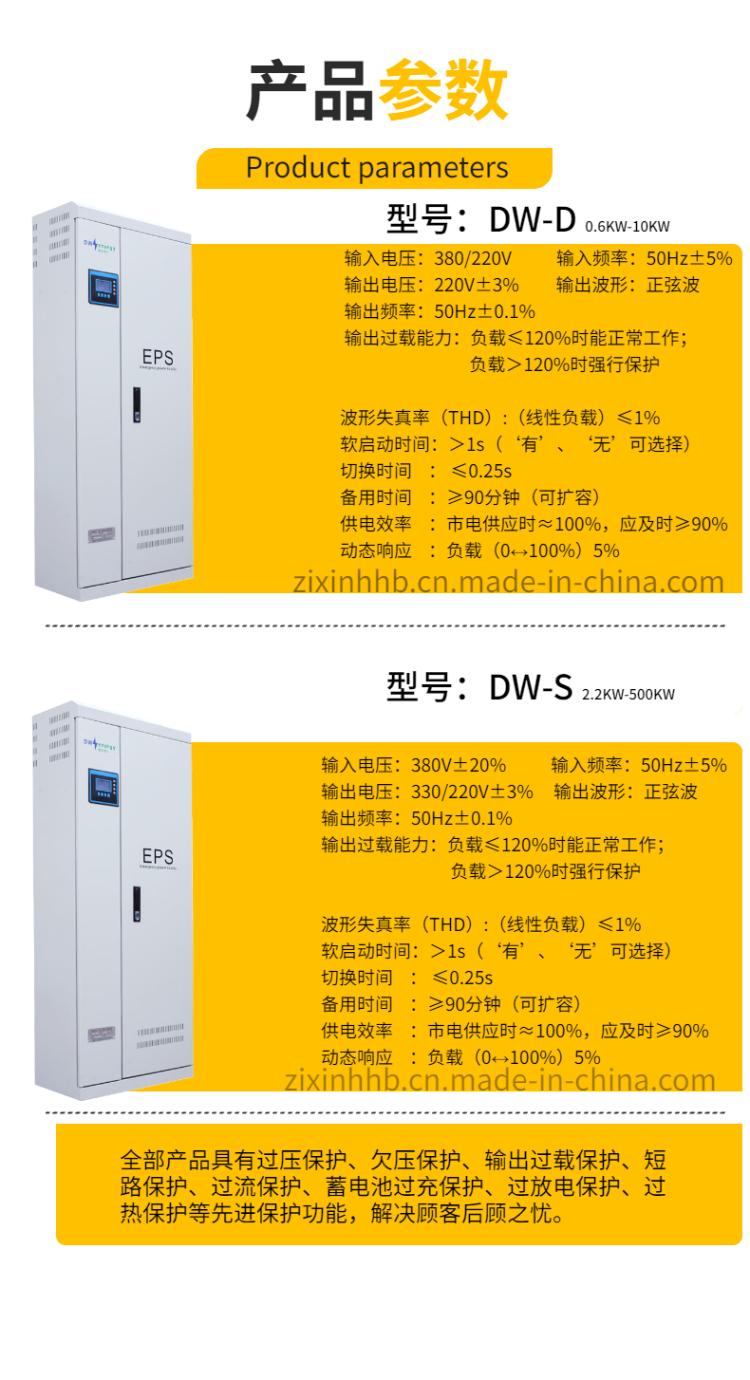 工厂器械五金工具电钻详情页-8.png